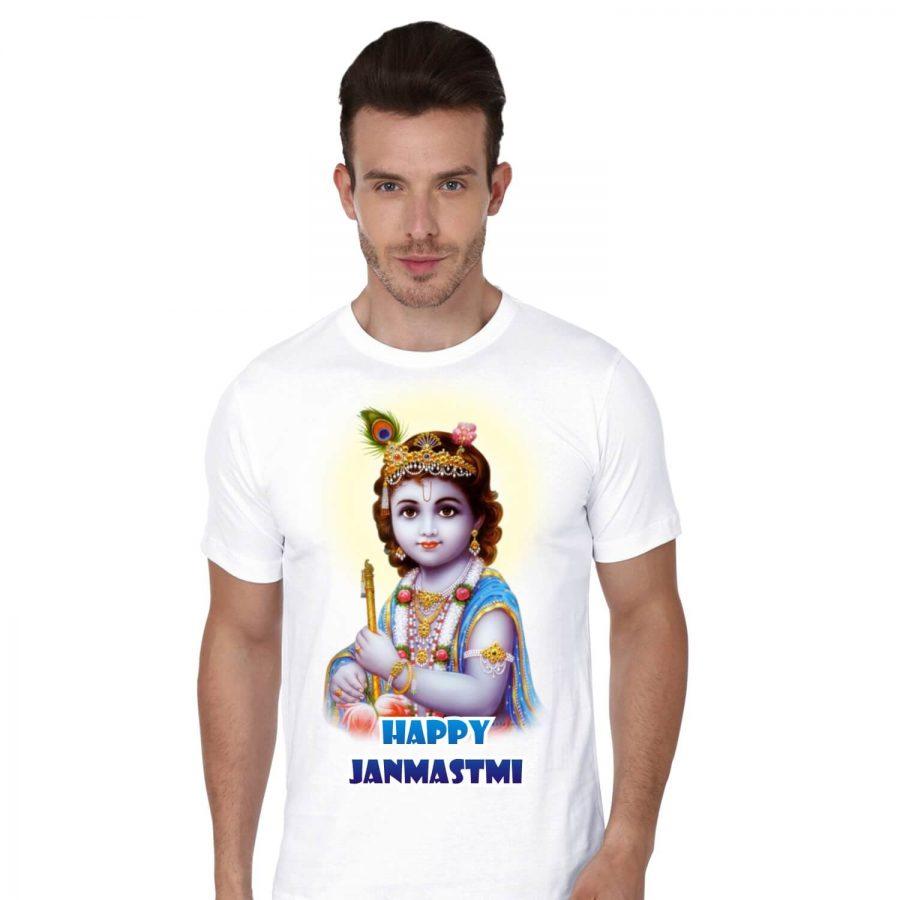Cottvalley-Polyester-Janmasthmi-Krishna-Gopal-Round-neck-Tshirt-001
