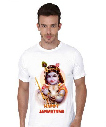 Cottvalley-Polyester-Janmasthmi-Krishna-Gopal-Round-neck-Tshirt-003