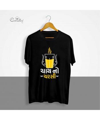 Cottvalley-Slogan-T-Shirt-Chai-No-Charsi